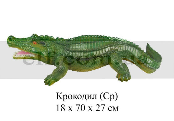 sadovo_parkovye_figury_zhivotnye_krolik_krokodil