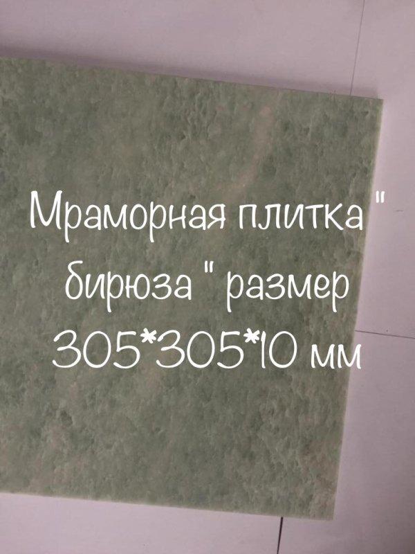 mramor_s_nashego_sklada_horosho_podojdet_kak_dlya
