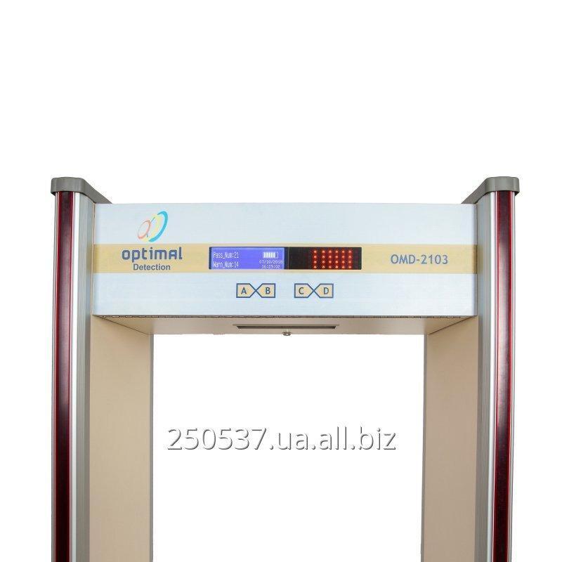 metalloiskatel_arochnyj_metallodetektor_omd_2103