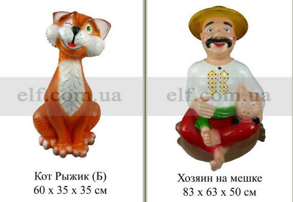 dekorativnaya_figura_ded_i_baba_pes_hozyajka_na