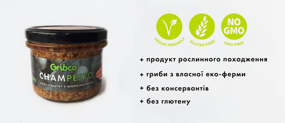 sous_pashtet_iz_shampinjonov_champesto