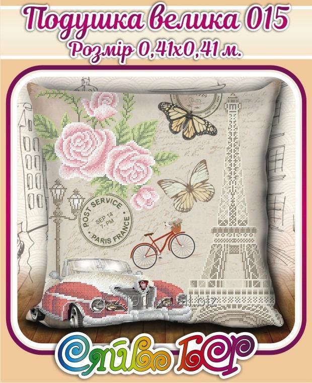 shemy_dlya_vyshivaniya_biserom