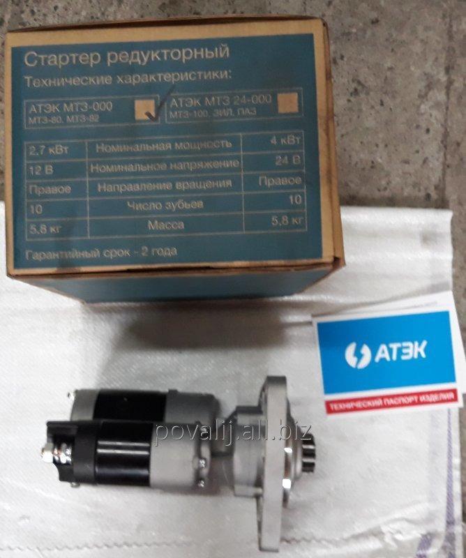 starter_reduktornyj_atek_12v_27kwt_mtz_yumz_t_40_t