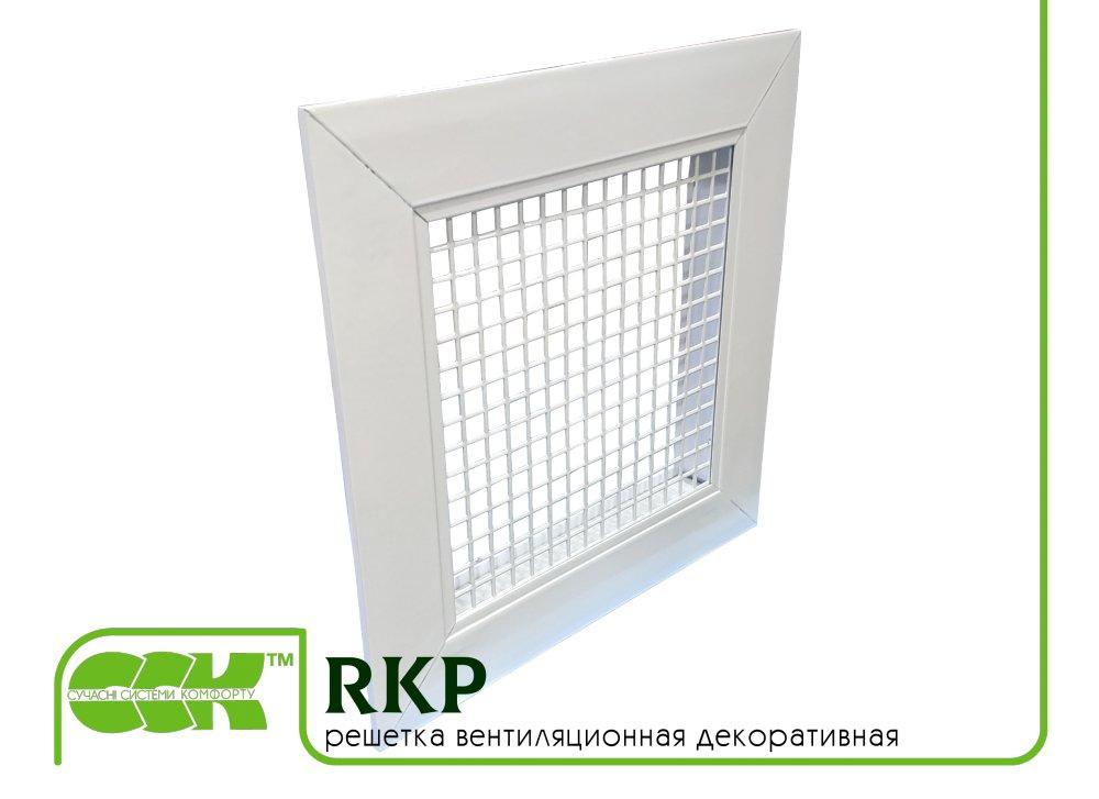 reshetka_ventilyacionnaya_dekorativnaya_rkp