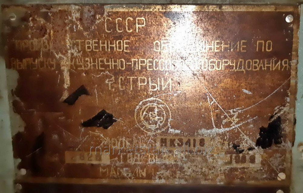 nk3416_nk3418_nozhnicy_gilotinnye_s_naklonnym