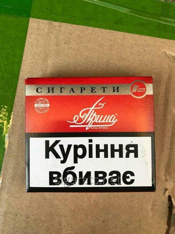 Где купить сигареты прима без фильтра купить сигареты прима оптом дешево