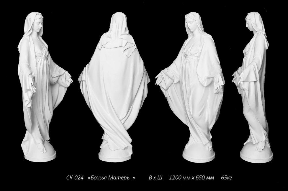 skulptura_bozhej_materi