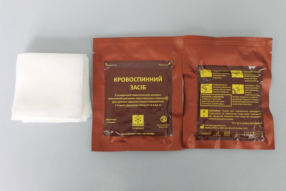 krovospinnij-zasb-z-skladenij