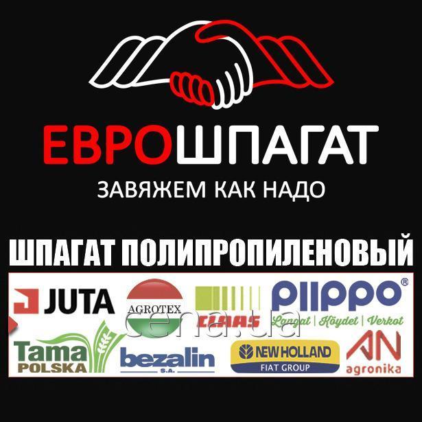 shpagat_dlya_press_podborshchikov