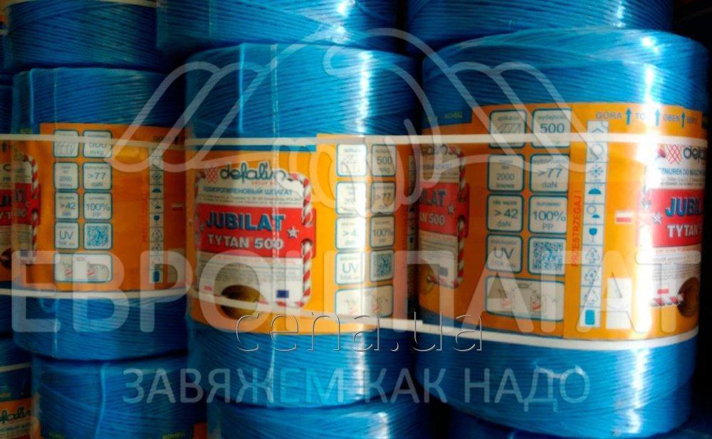 shpagat_dlya_press_podborshchikov_yuta_5_kg