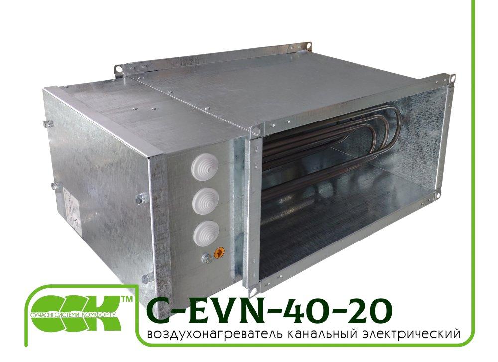 elektricheskij_kanalnyj_vozduhonagrevatel_c_evn_40