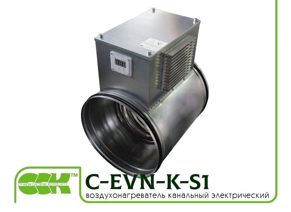 vozduhonagrevatel_kanalnyj_elektricheskij_dlya