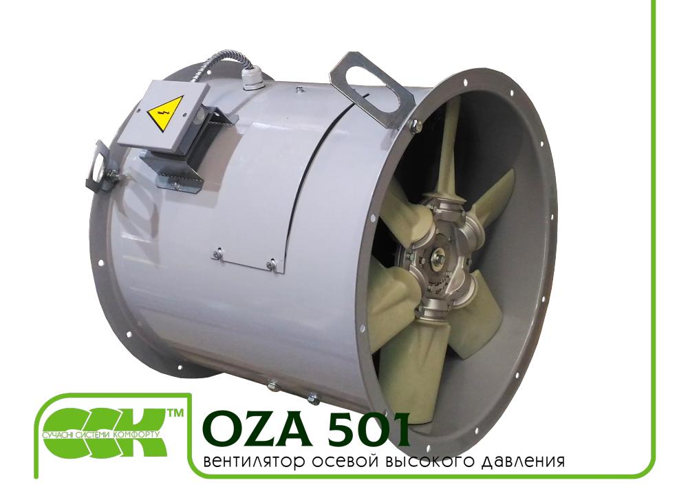 ventilyator-osevoj-oza-501