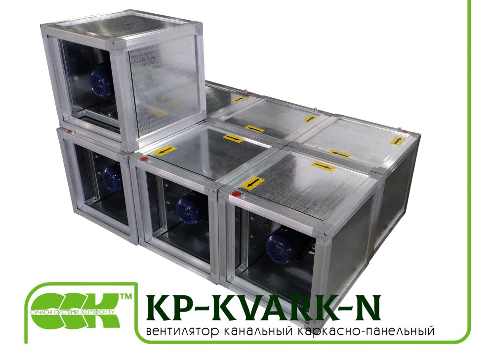 ventilyator_kanalnyj_kvadratnyj_karkasno_panelnyj