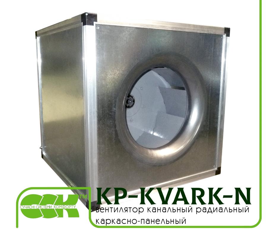 ventilyator-s-ec-dvigatelem-dlya-kvadratnyh