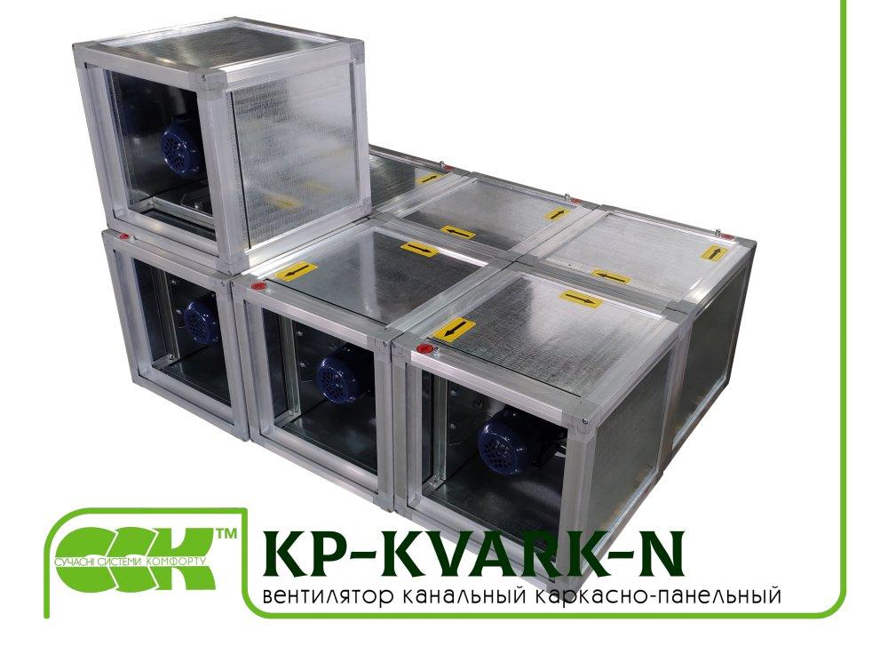 ventilyator_s_ec_dvigatelem_dlya_kvadratnyh