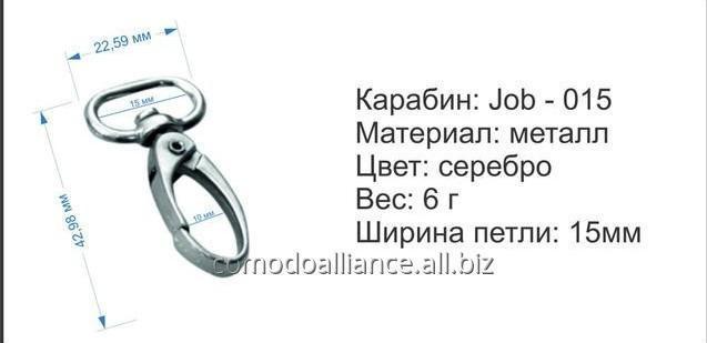 metallicheskij_karabin_15_mm_lobster