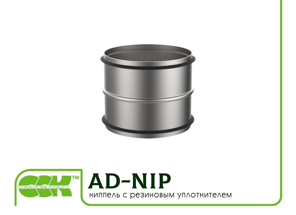 nippel-ad-nip
