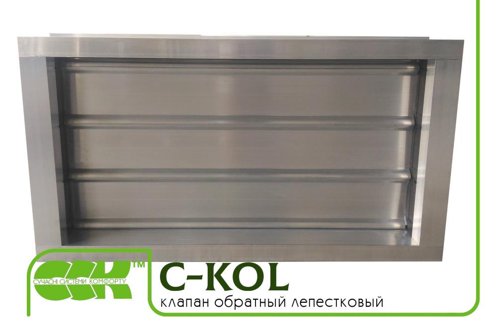 c-kol-40-20-obratnyj-klapan-lepestkovyj