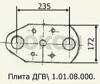 plita-perednyaya-b6-dgv-plita-dgv-10108000