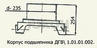 zadnij-stakan-dgv-korpus-podshipnika-dgv-10101002