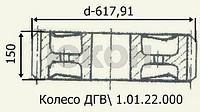 shesternya-dgv-z147-koleso-dgv-10122000