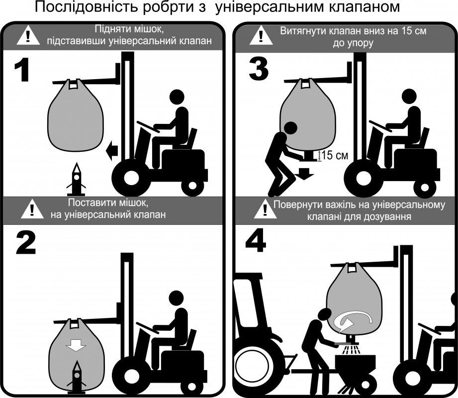 rastarivateli_big_begov_s_gibkim_rukavom