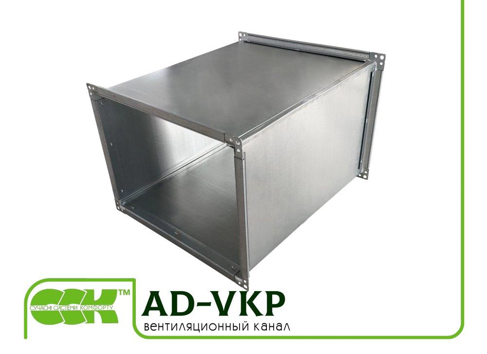 vozduhovod_pryamougolnyj_dlya_sistem_ventilyacii