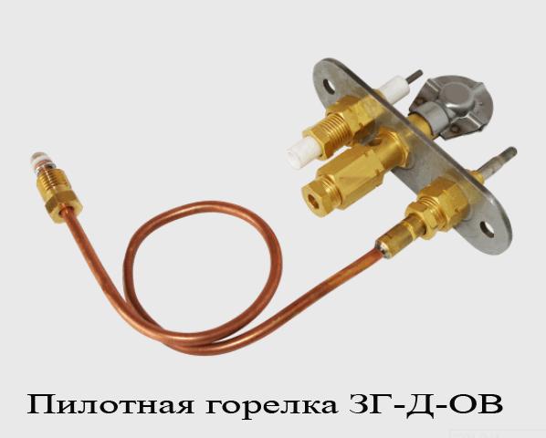 к автоматике ЕвроСит-630