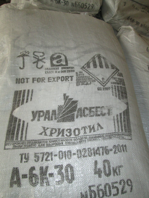 asbest-hryzotylovj-a-6-k-30