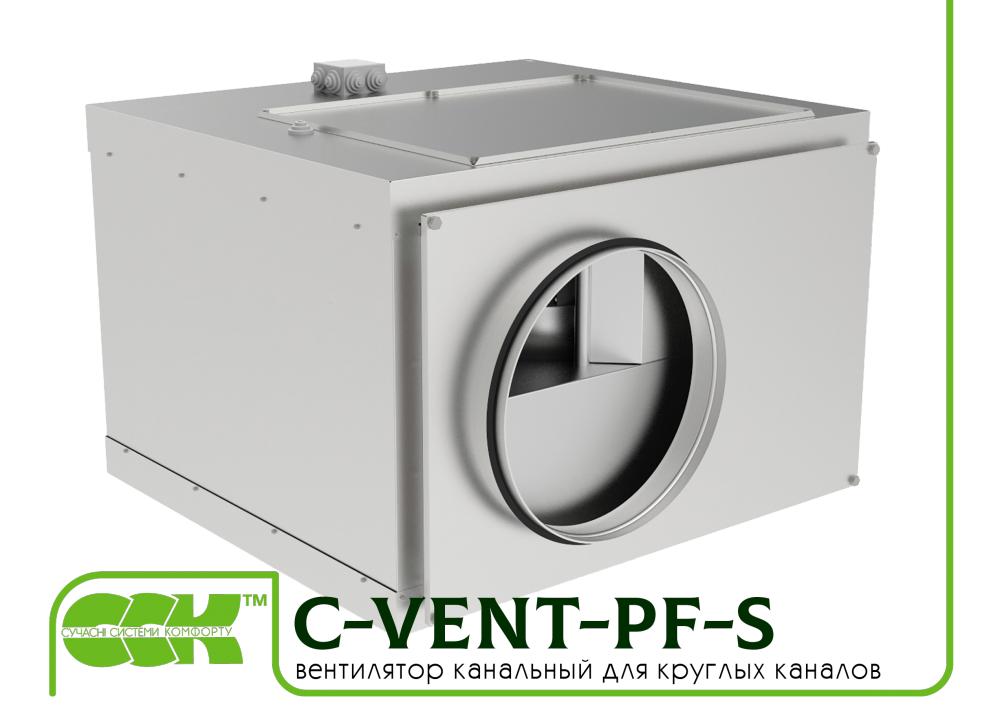 c-vent-pf-s-160-4-220-ventilyator-kanalnyj-v