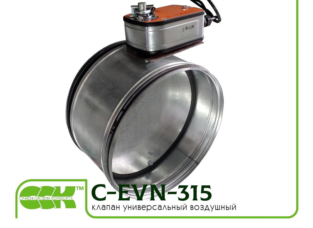 universalnyj-vozdushnyj-klapan-dlya-ventilyacii-c