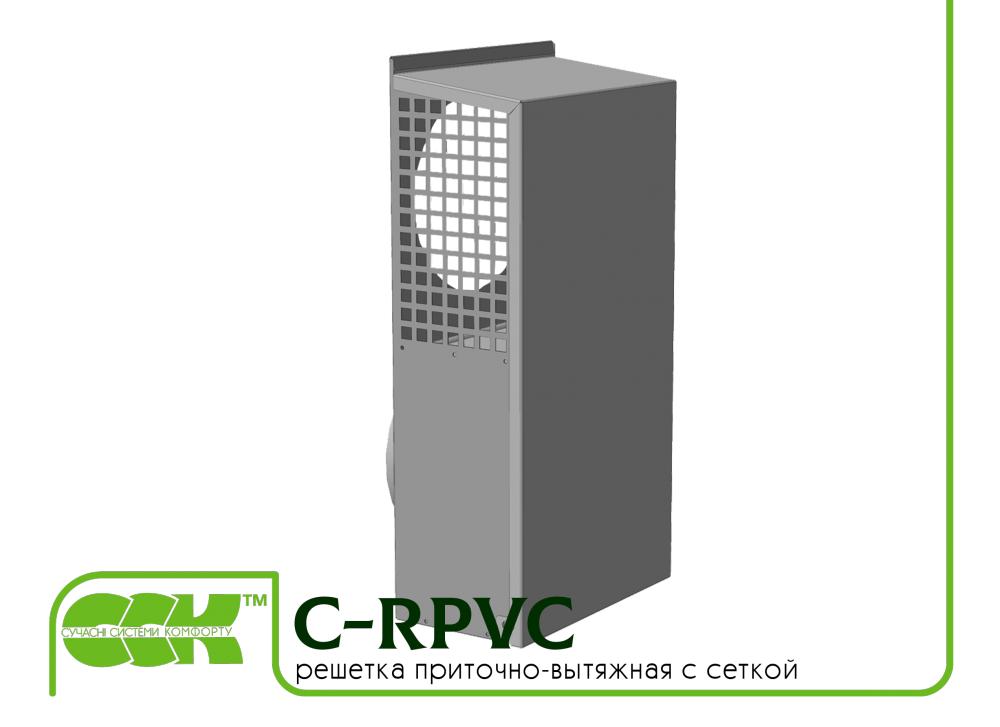 ventilyacionnaya-reshetka-pritochno-vytyazhnaya-s