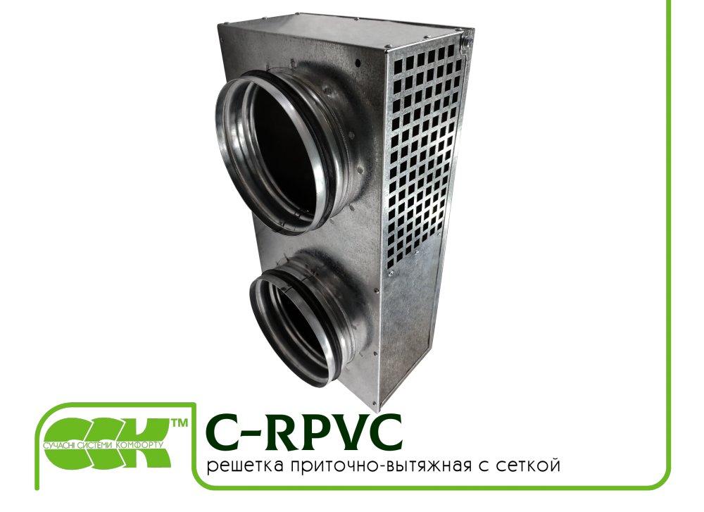 ventilyacionnaya_reshetka_pritochno_vytyazhnaya_s