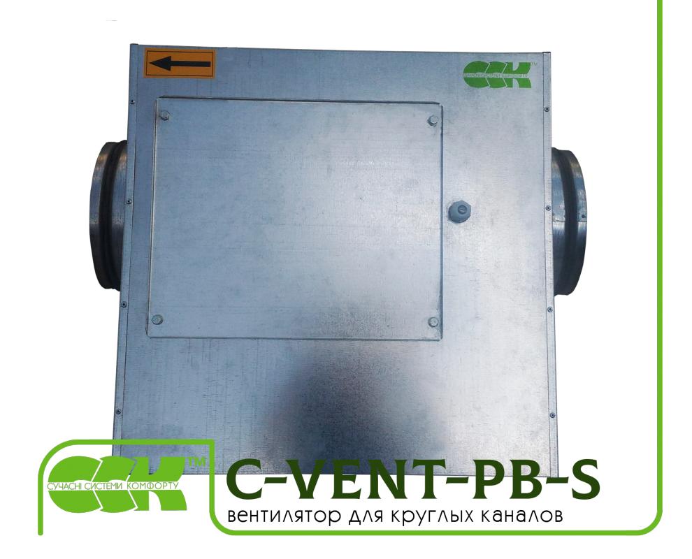 c-vent-pb-s-150a-4-220-ventilyator-kanalnyj-s
