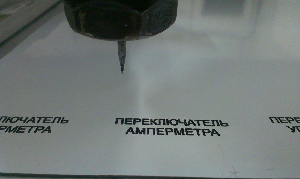 frezerno_gravirovalnye_raboty_bystro_i