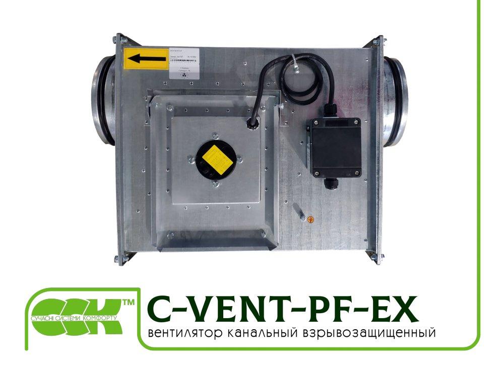 c_vent_pf_ex_150_4_380_ventilyator