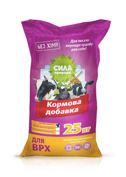 avtomaticheskaya_liniya_fasovki_kombikorma_v_paket