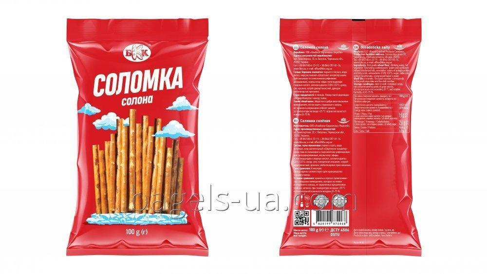 solomka_solennaya