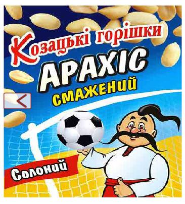 snekovaya_produkcziya_optom_ot_proizvoditelya