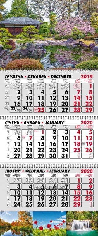 gotovyj_kvartalnyj_kalendar_na_3_h_pruzhinah