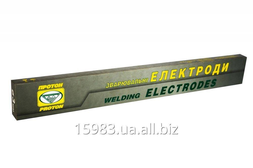 elektrody_svarochnye