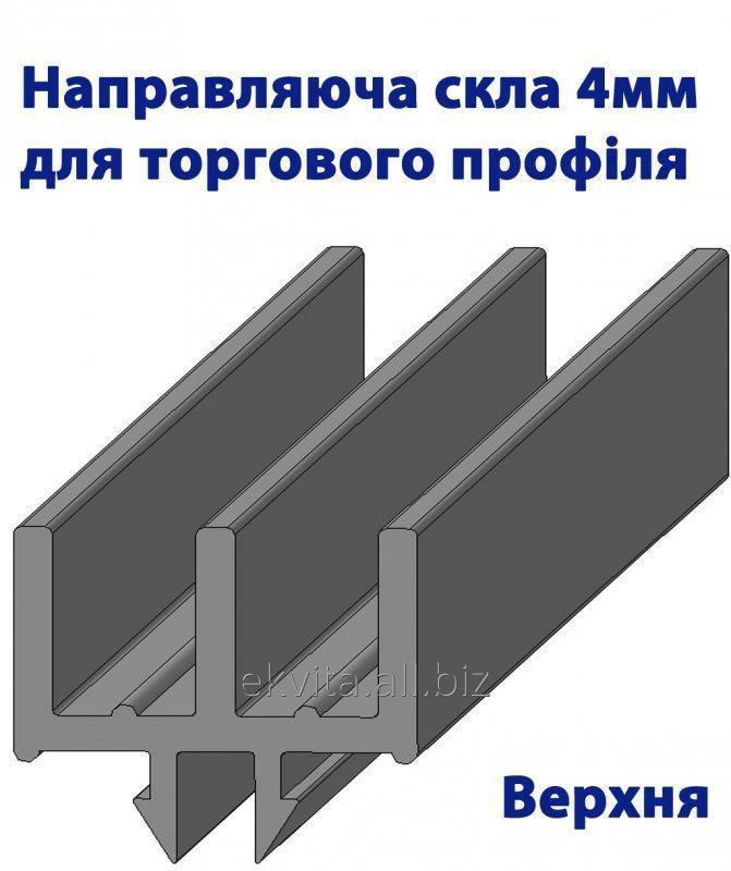sh_profil_dlya_stekla