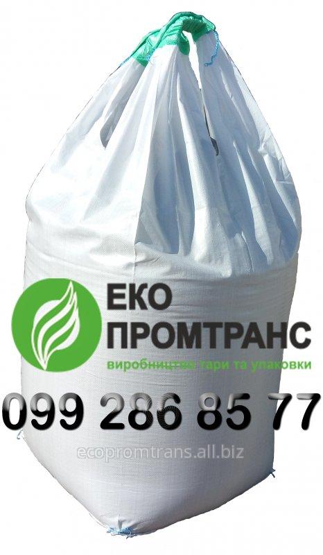 big_begi_dlya_sypuchih_tovarov_tara_transportnaya