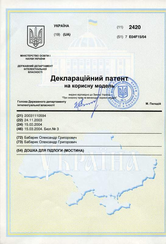 polovye_doski_sosnovye_dlina_v_razmer_komnat