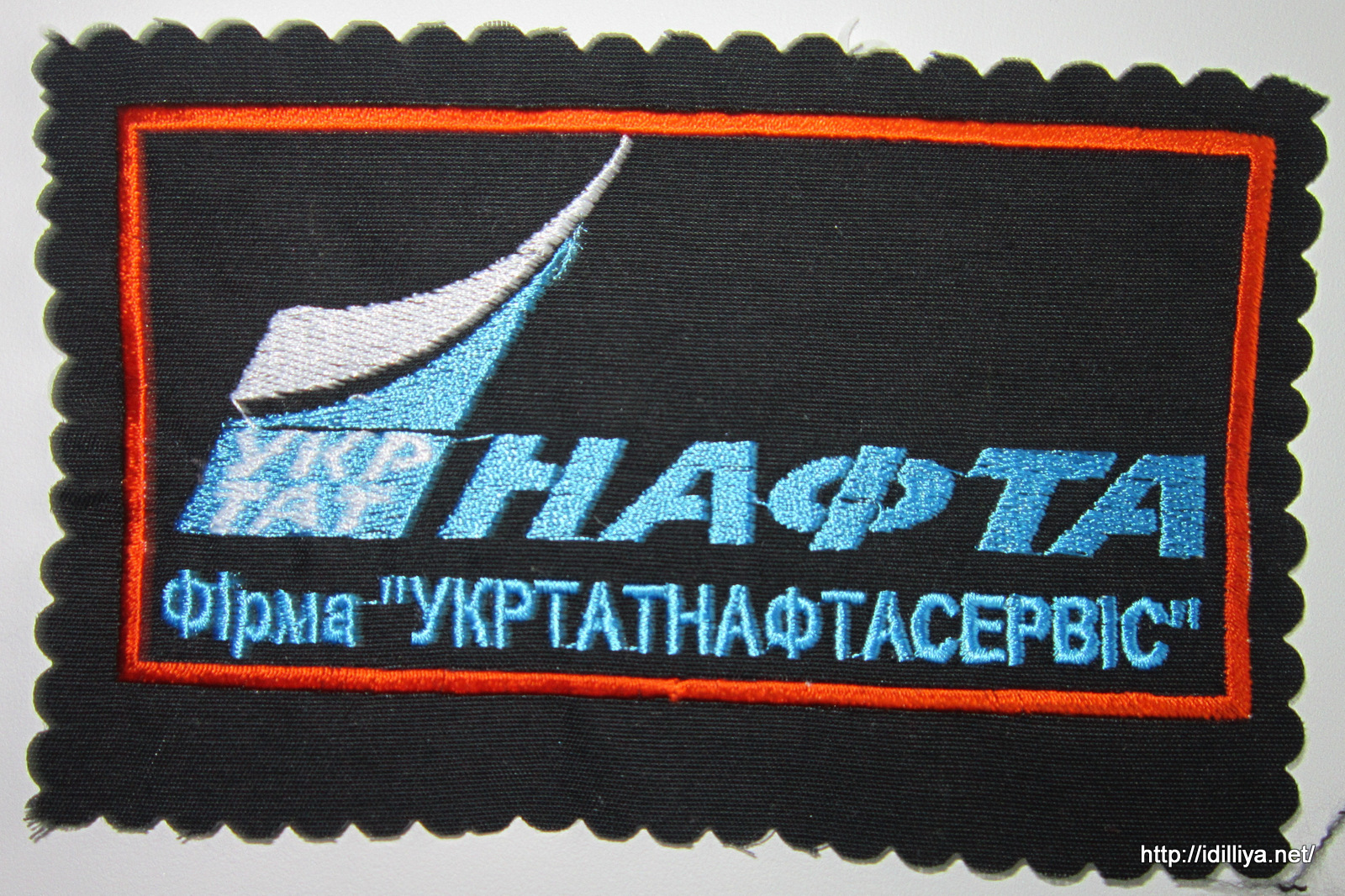 logotipy_pod_zakaz