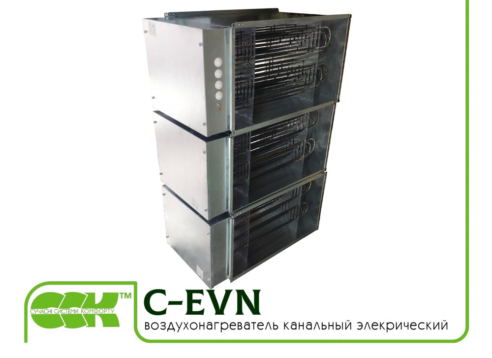 kanalnyj_elektricheskij_nagrevatel_c_evn