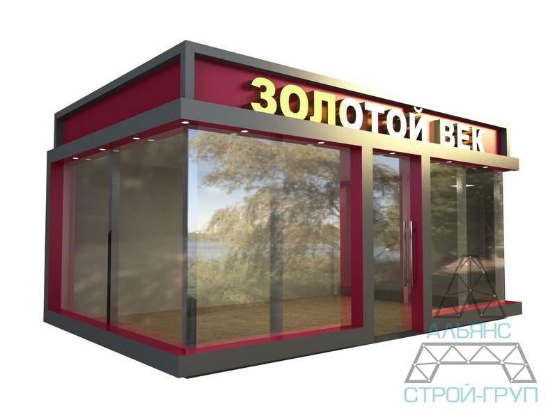 torgovye_pavilony_pavilony_1