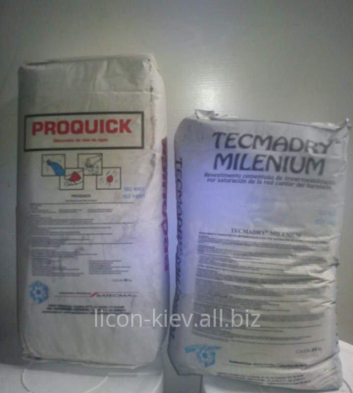gidroizolyaciya-aktivnoj-techi-vody-v-betone