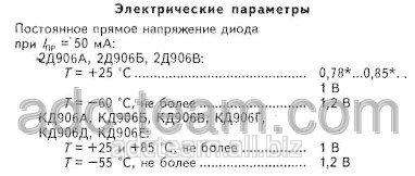 19dc128c5629daad9d88c7f135343495.jpeg